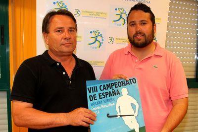 VIII Campeonato de España de Hockey Hierba Cadete Masculino.