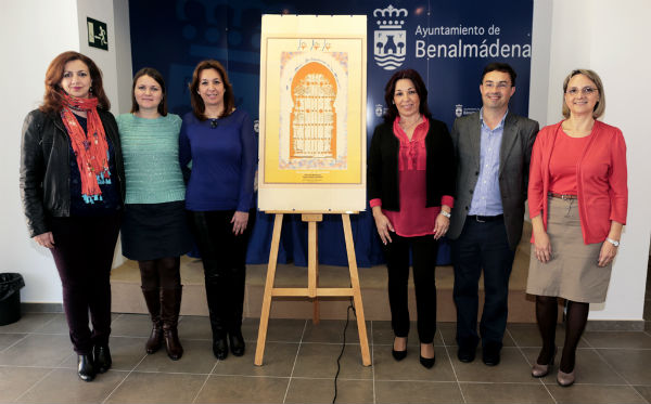 El Castillo del Bill-Bil acogerá el próximo viernes el acto Institucional con motivo del Día Internacional de la Mujer.
