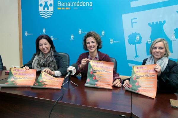 La Asociación Nuestra Señora del Rocío organiza el I Concurso de Felicitaciones 'Navidad Rociera'