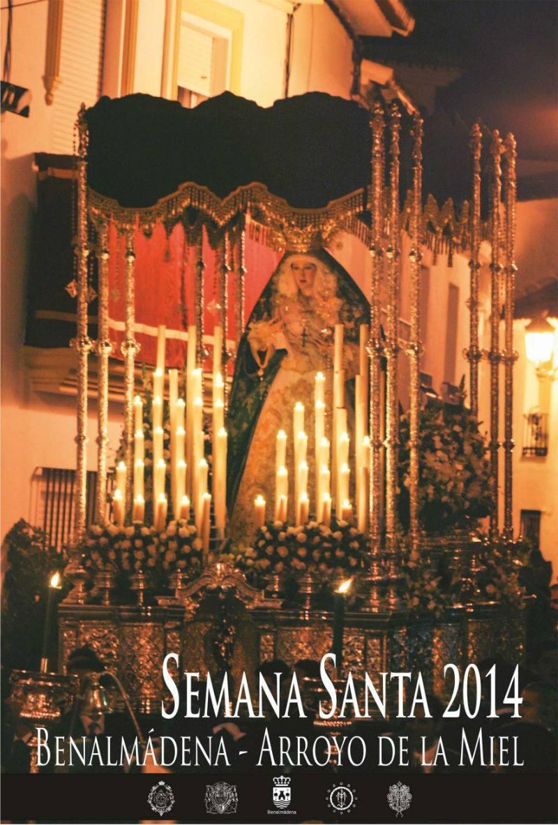 La Hermandad del Coronado de Espinas presentará el viernes su cartel anunciador de la Semana Santa