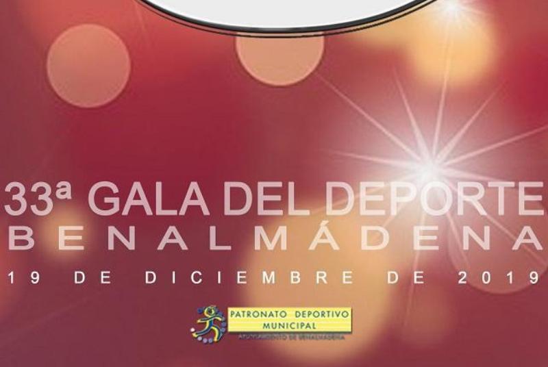 33ª GALA DEL DEPORTE DE BENALMÁDENA