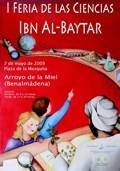 I Feria de las Ciencias Ibn Al-baytar