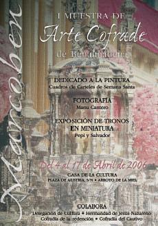 I Muestra de Arte Cofrade de Benalmádena del 4 al 17 de  abril 2006