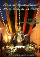 Feria Ntra, Sra. de la Cruz (16 agosto 2007)