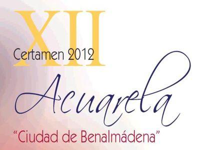 XII Certamen de Acuarela