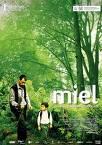 """Proyección del film """"Miel"""""""