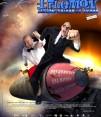 Cine infantil: Mortedelo y Filemón. Misión salvar la tierra.