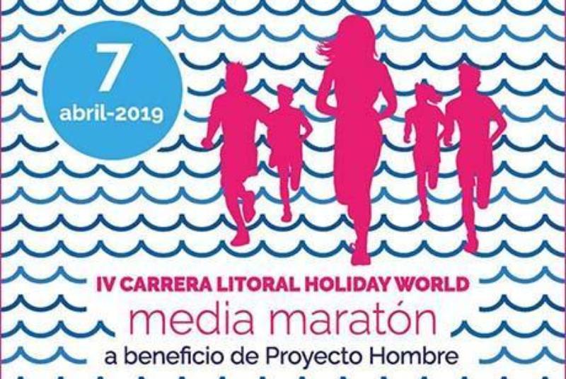CUARTA CARRERA LITORAL HOLIDAY WORLD
