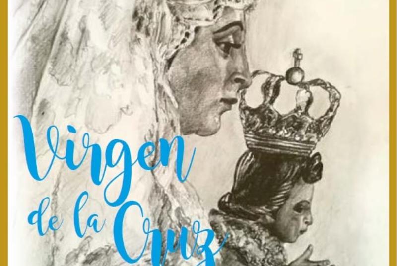 FERIA VIRGEN DE LA CRUZ 2019