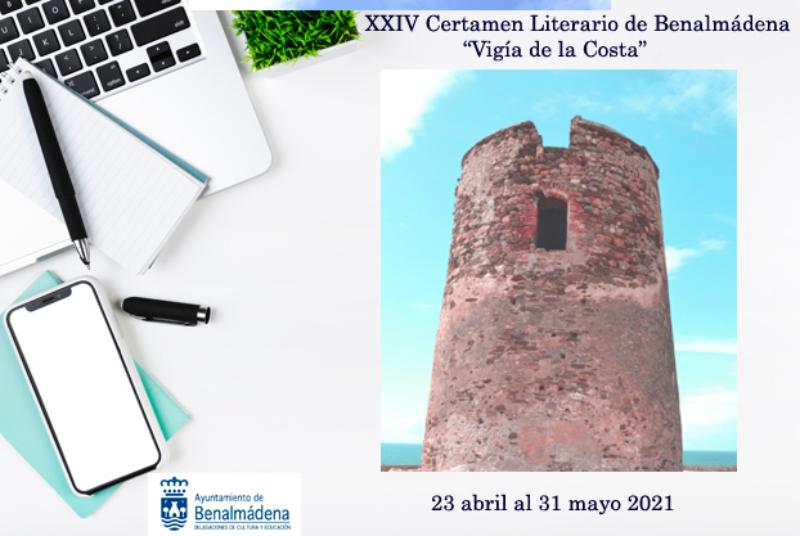 XXIV CERTAMEN LITERARIO 'VIGÍA DE LA COSTA'
